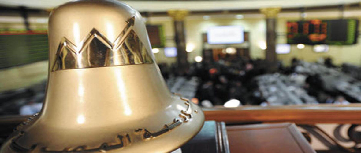 Mm group egypt ipo